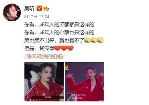 袁咏琳经纪人发长文,暴露《浪姐》的赛制漏洞,张萌也疑似不满