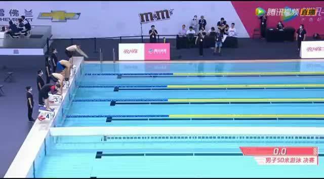 《超新星运动会》上纪凌尘拿下了男子50米游泳冠军