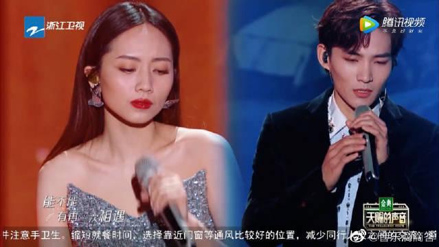 刘惜君李鑫一合唱超火《想见你》……