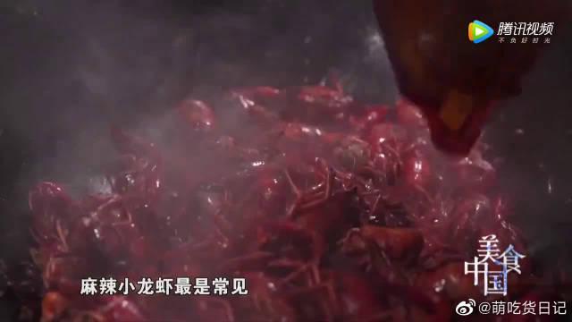 小龙虾传入中国不足百年,烹调方式却是五花八门,你都试过吗!
