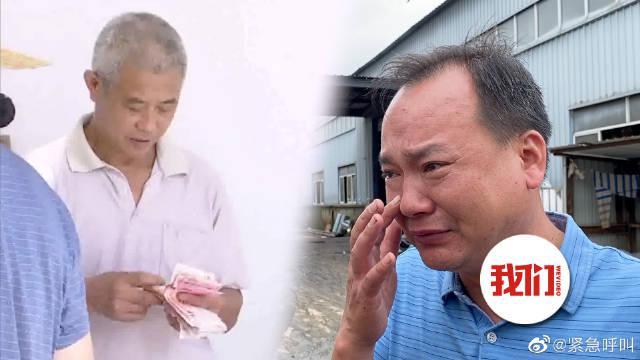 歙县3千吨茶叶被泡老板痛哭后续:茶农从企业如期领取茶款