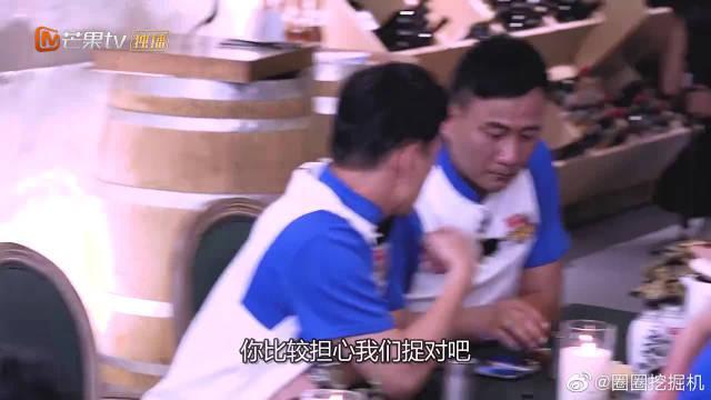 王耀庆&胡军&李维嘉&吴昕&吴奇隆&蔡国庆