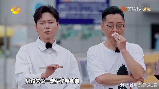 """孟鹤堂为手动挡""""代言"""" 发声 手动挡,挂挡确实是很帅的诶!"""