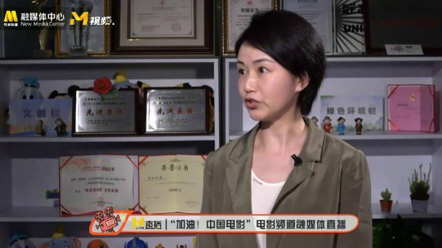 上海联和院线总经理沈玥感慨影院逐步恢复营业……