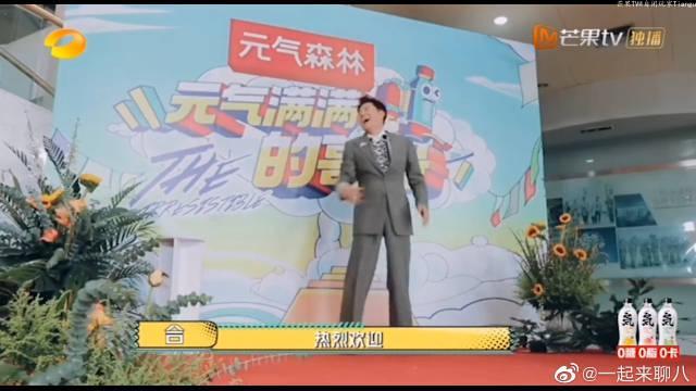 蔡老师动作名场面来啦~~ 蔡国庆:你们以为我只会唱365?