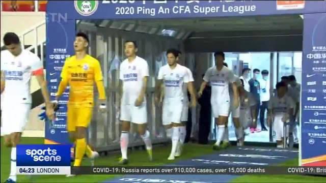 中超-莫雷诺里程破门 申花1-0苏宁