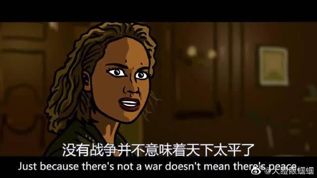 《X-战警:天启》恶搞,四骑士化身偶像天团出道,快银成老司机