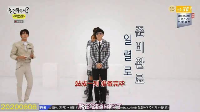 刘在石、Rain、李孝利跳接力舞蹈 刘在石抢镜,Rain充满忙内美!