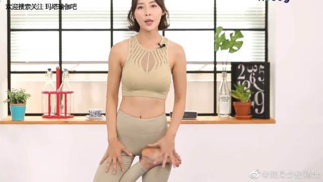 瑜伽女神韧带拉伸塑形,腿部燃脂彻底,纠正骨盆前倾基本体式