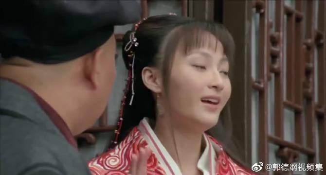 才子佳人:秋香见到郭德纲,眼神立马变了,这是暗恋上了?