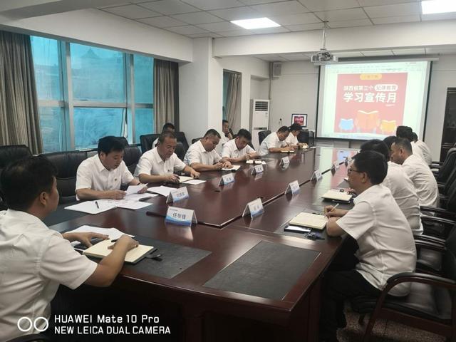 乾县供电分公司召开纪律教育宣传月启动会