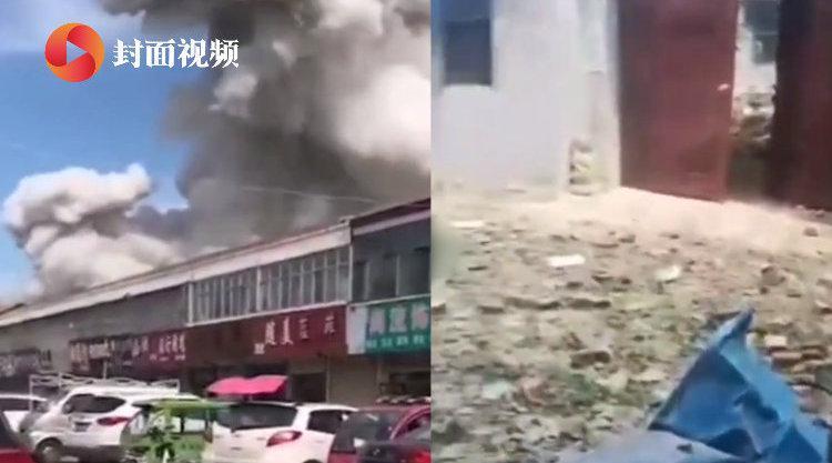 山东金乡一仓库爆炸 系村民伐树引起电线起火导致
