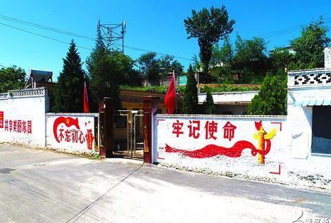 天然氧吧!汾阳市上林舍村