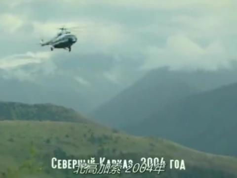 俄罗斯现代战争片:本来能拿五杀的,结果遇到无敌模式!