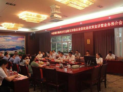 中信银行柳州分行大力推进普惠金融工作
