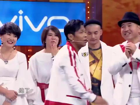 王祖蓝白百何做鬼脸,队友被逗笑,沈腾:求婚这俩人长得够呛啊!