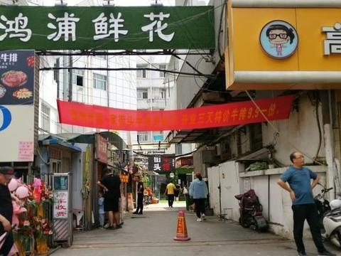 徐州第一家街头牛排在徐州鼓楼区富国街高姐寿司旁巷口内隆重开业