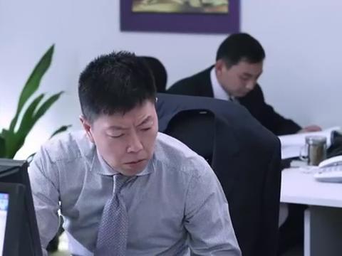 假如幸福来临:财务部审查账目,吴总司机报假账,被逮个正着