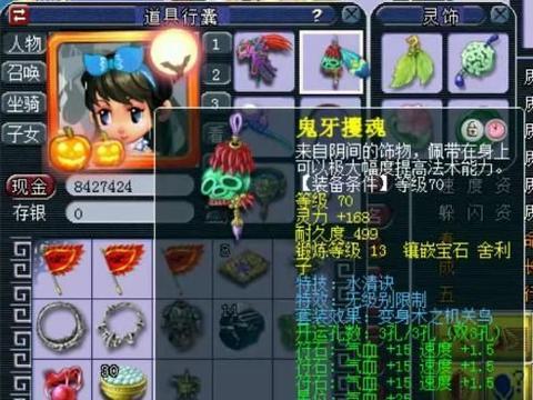 梦幻西游:兰亭序精锐最强普陀山展示,拥有多件无级别特技装备!