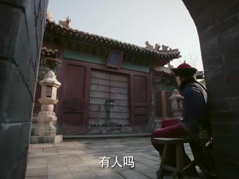 如懿传:如懿在冷宫中毒,李玉想通传却被阿箬拦下,太过分