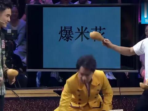 """王祖蓝玩游戏难到""""怀疑人生"""",打自己打上瘾,对手笑坏了!"""