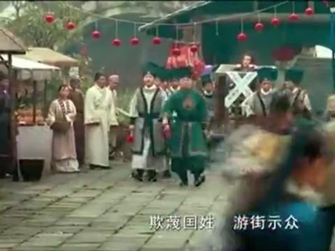 《龙凤店》皇上被当成囚犯?朝廷下令,难道要就地正法皇上?
