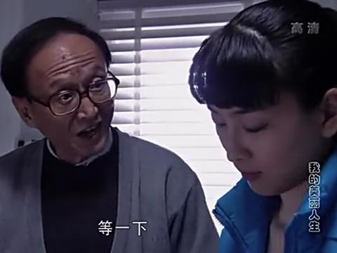 王小早随着倪老师和张会计到了倪刚家,装作不认识一婷