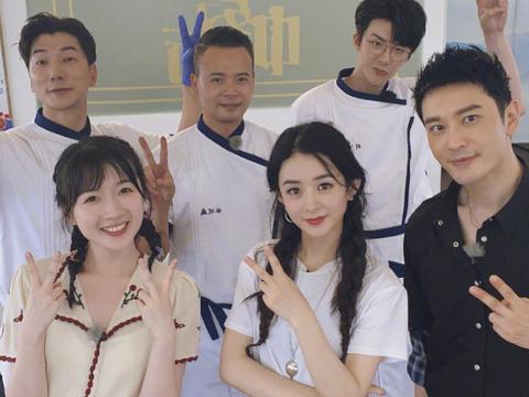 第四季《中餐厅》重在享受,旅游K歌只吃晚餐,客人饿到吃辣椒