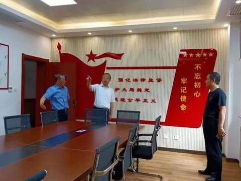 咸阳市院党组成员、副检察长安鹏到彬州市院调研指导