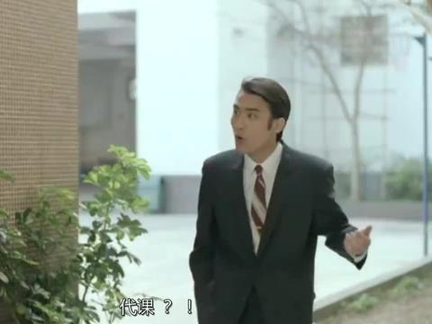 叶玉卿当代课音乐老师,在课上演唱这首歌,梁家辉都看呆了!