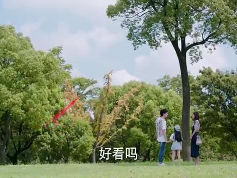 因为遇见你:果果参加乐童亲子活动忘带风筝,云凯拿着风筝出场