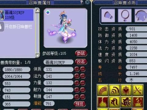 梦幻西游:梧桐给自己鉴定出150级愤怒凝滞腰带!有钱更新了!