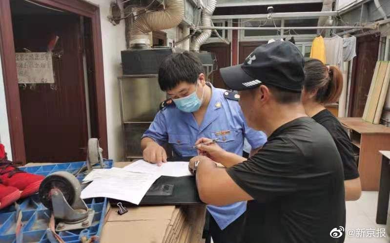 歌手吴虹飞爆料搬家公司天价账单 朝阳查处搬家公司违法行为