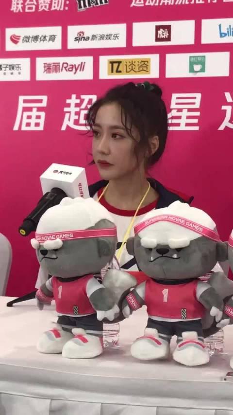 采访王艺瑾后续拍团综最想去的地方是?