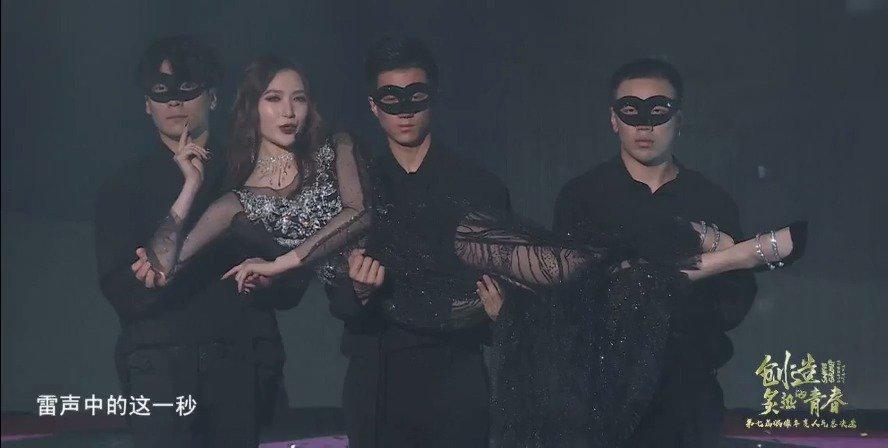 SNH48 深海之声 吴哲晗 刘力菲 沈梦瑶