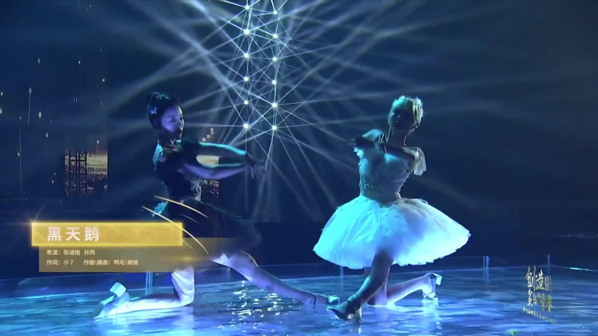 漂亮妹妹们的梦幻舞台!今天的芮芮子和tako是公主吗?