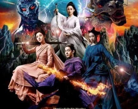 《诛仙1》国外上映好评不断,肖战又一新剧即将来袭,引众人期待
