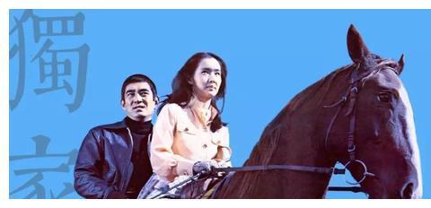 你从没见过的杜丘和真由美—《追捕》日本场刊高清图赏