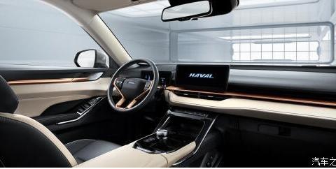 超感未来科技空间 第三代哈弗H6内饰官图公布