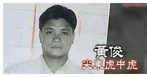 """香港社团""""新义安"""",三名尖东话事人,个个猛如虎"""