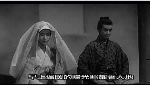 一个武士来到井伊家,要求在庭前切腹,最终却用竹子制的剑切腹