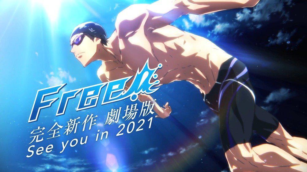 完全新作剧场版『Free!』先导PV解禁、2021年上映决定!