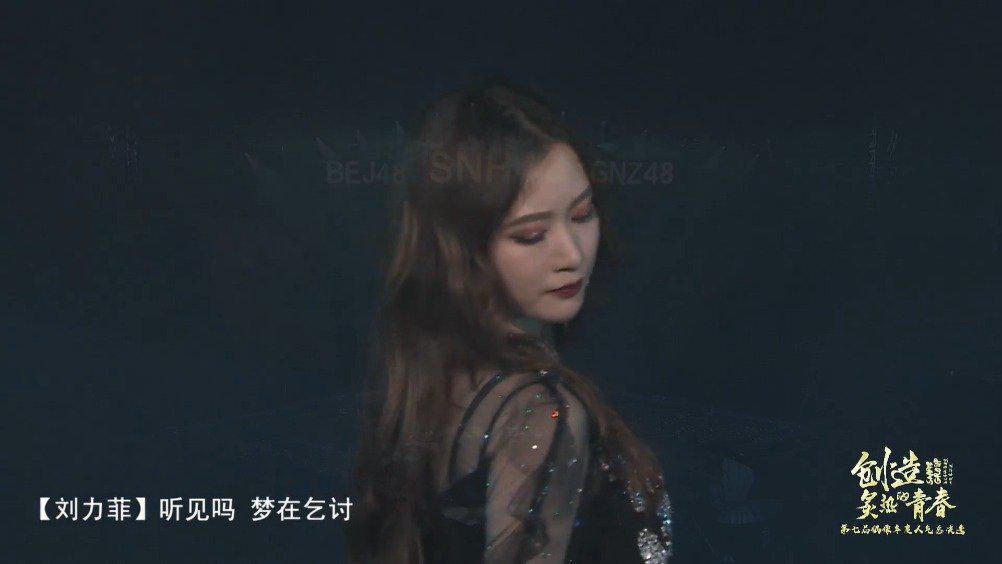 SNH48第七届总决选-TeamSII CUT-20200815 吴哲晗《深海之声》