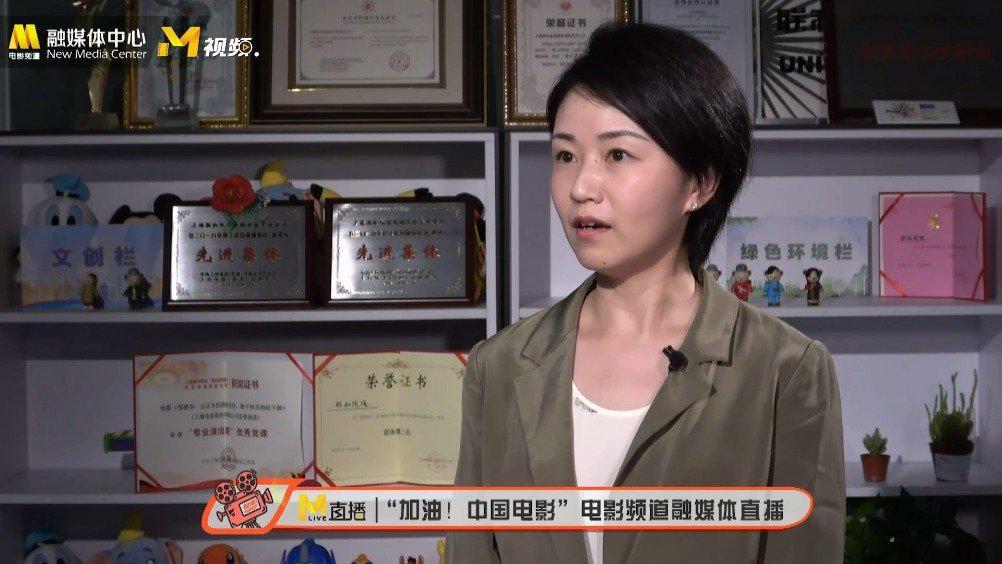 上海联和电影院线总经理沈玥感慨影院逐步恢复营业……