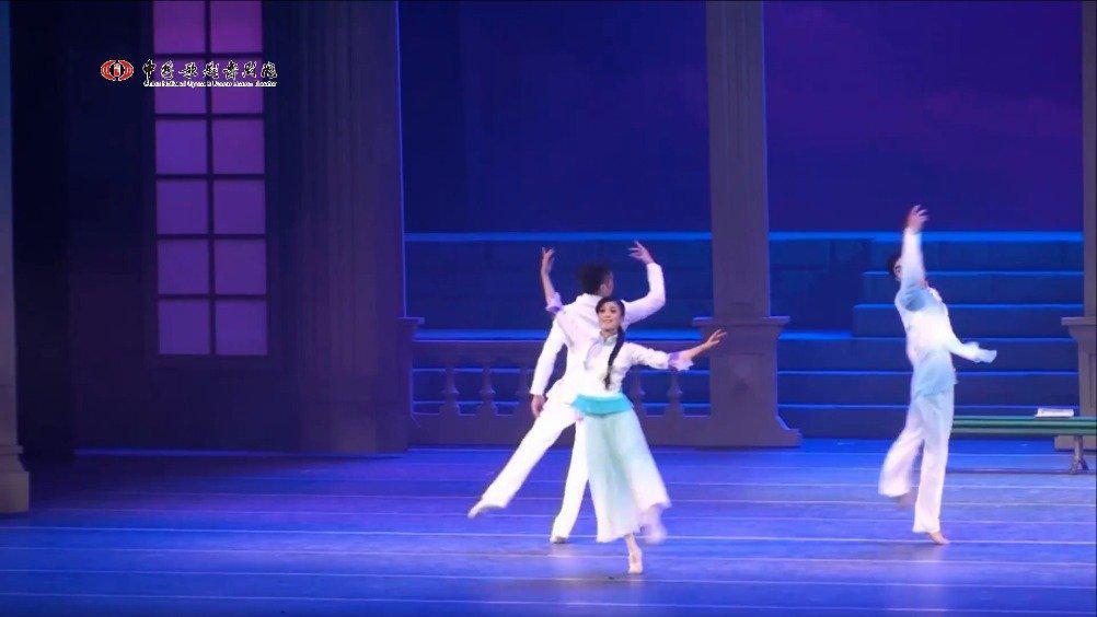 中国歌剧舞剧院 舞剧《恰同学少年》片段(二) 总导演:吴庆东