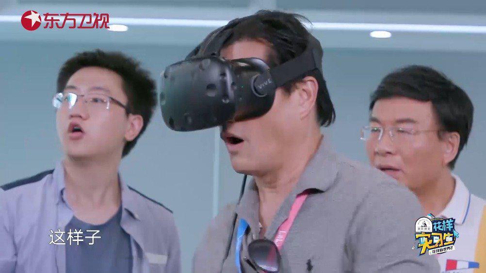 们的VR初体验来啦,无畏@吕良伟Ray 向蔡姨@蔡明 发起游戏邀请……