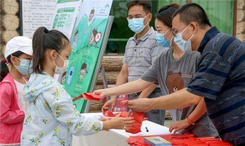 """垃圾换门票!北京31家森林公园逐步推广""""无痕山林"""""""