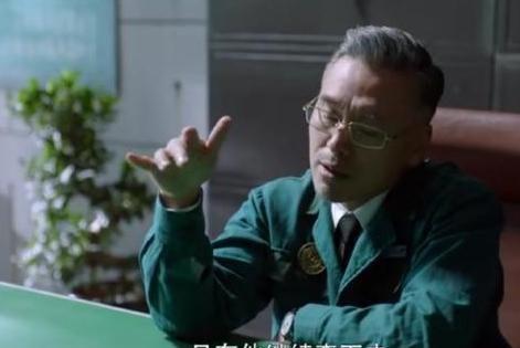 《重启之极海听雷》丁主管和吴邪有什么仇,总想把吴邪赶出十一仓