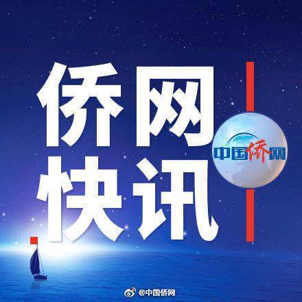 高雄市市长补选 民进党候选人陈其迈当选