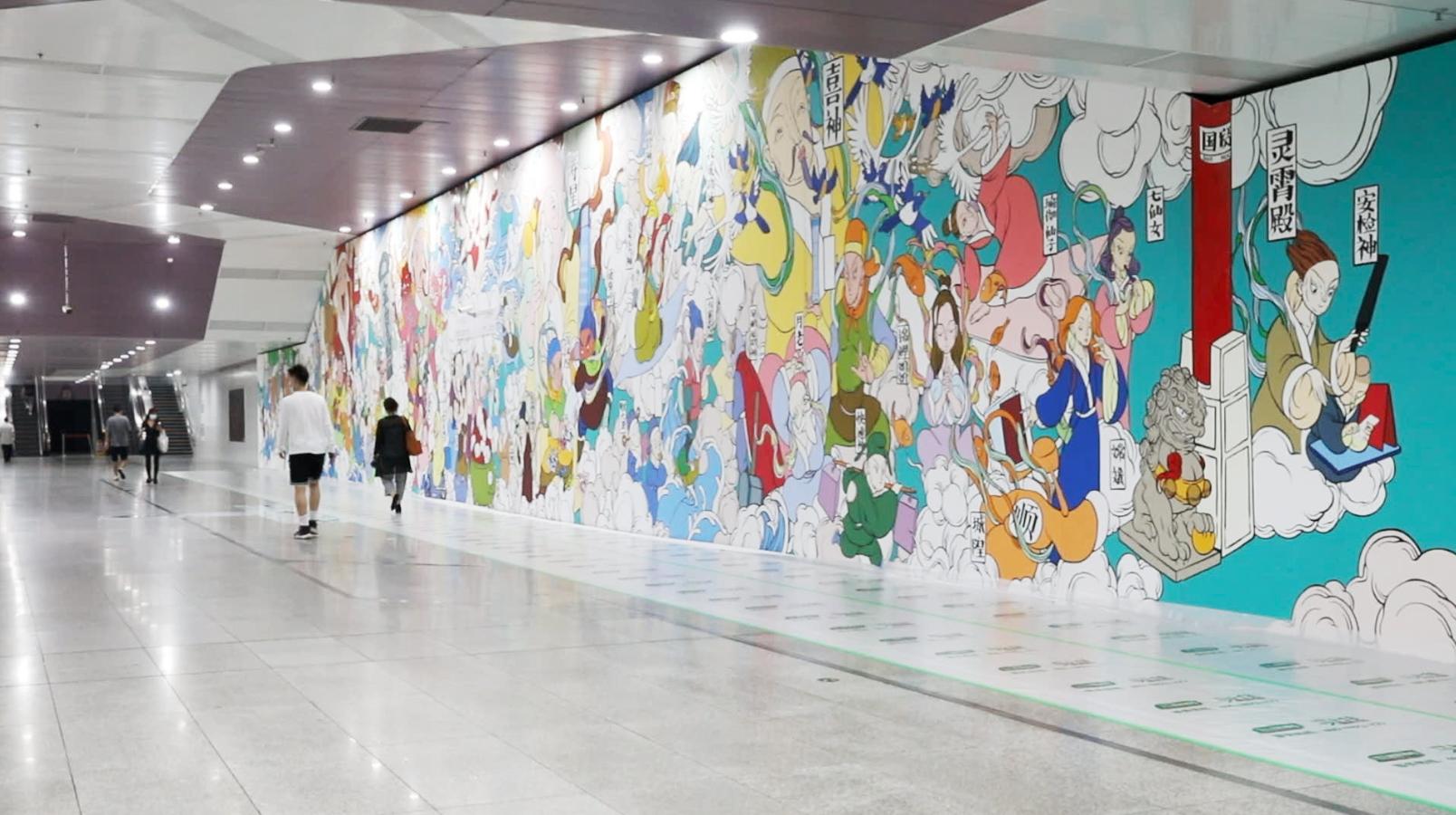 """""""神仙""""化身上班族!国贸地铁站现巨型壁画《众神上班图》"""